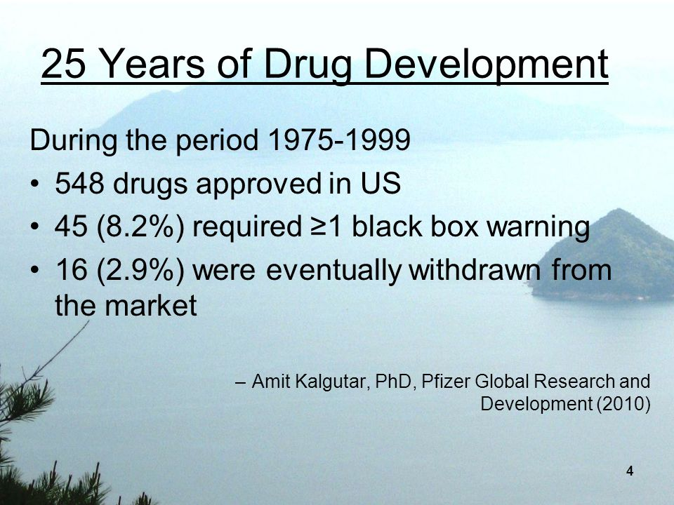 25 Research Grade Toxin Diverted to Patient Use
