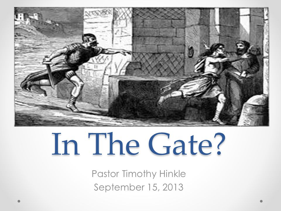 In The Gate Pastor Timothy Hinkle September 15, 2013