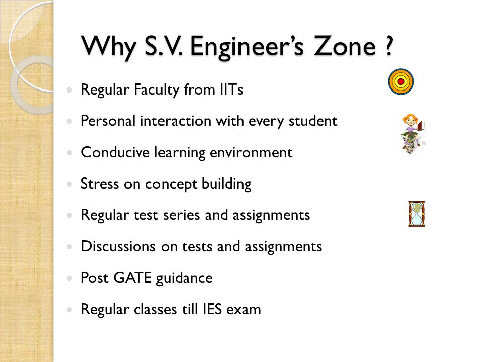 Why S.V. Engineers Zone .