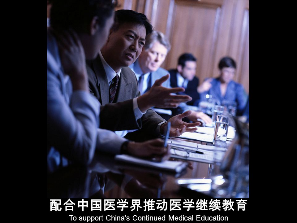 To support Chinas Continued Medical Education