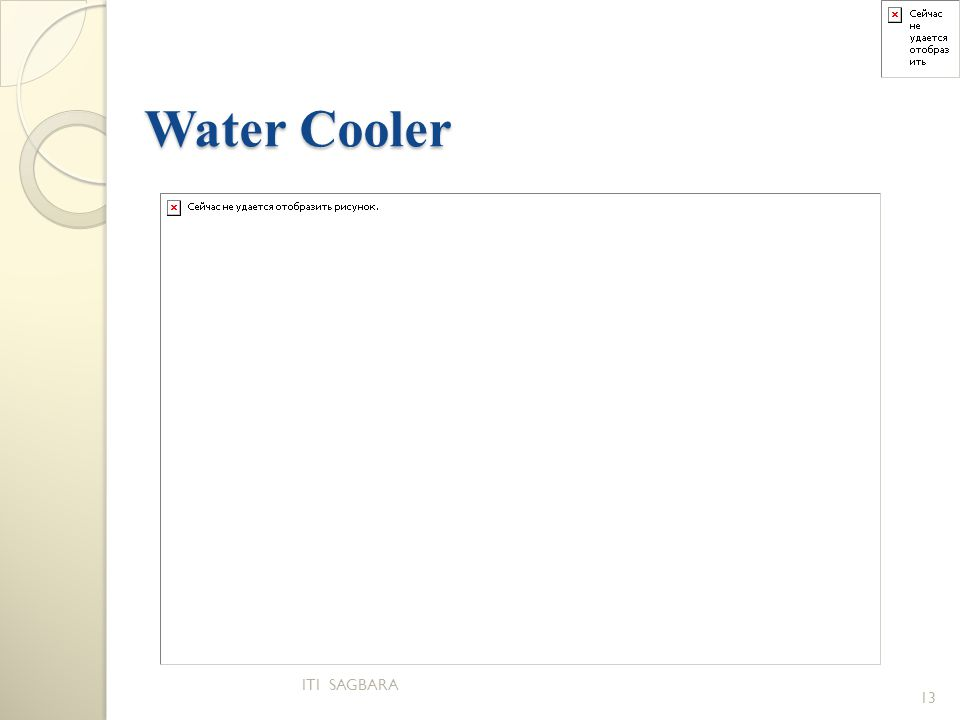 Water Cooler ITI SAGBARA 13
