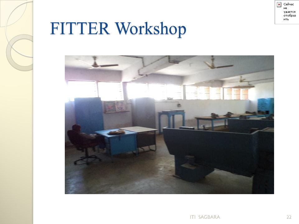 FITTER Workshop ITI SAGBARA22