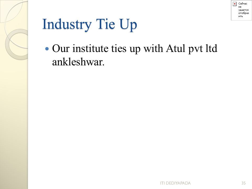 Industry Tie Up Our institute ties up with Atul pvt ltd ankleshwar. ITI DEDIYAPADA35