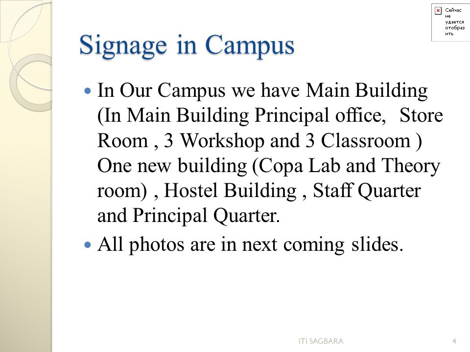 Signage in Campus In Our Campus we have Main Building (In Main Building Principal office, Store Room, 3 Workshop and 3 Classroom ) One new building (C