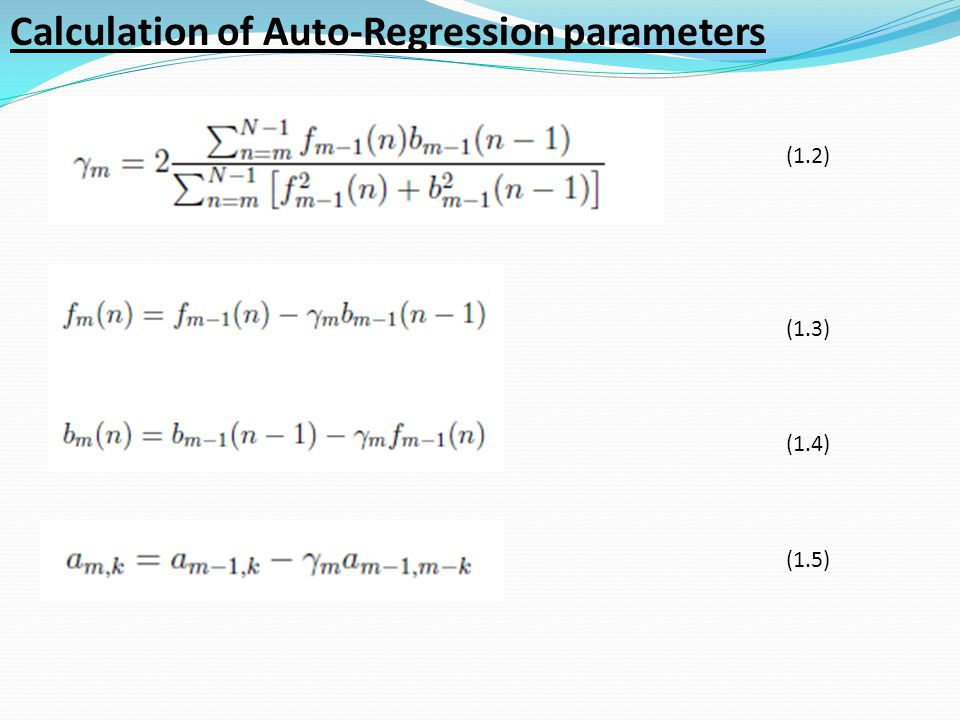 + + The lattice structure of the recursion equations for forward and backward prediction errors based on reflection coefficient (1.6)