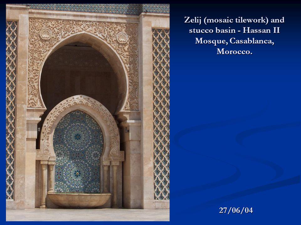 Zelij (mosaic tilework) and stucco basin - Hassan II Mosque, Casablanca, Morocco. 27/06/04