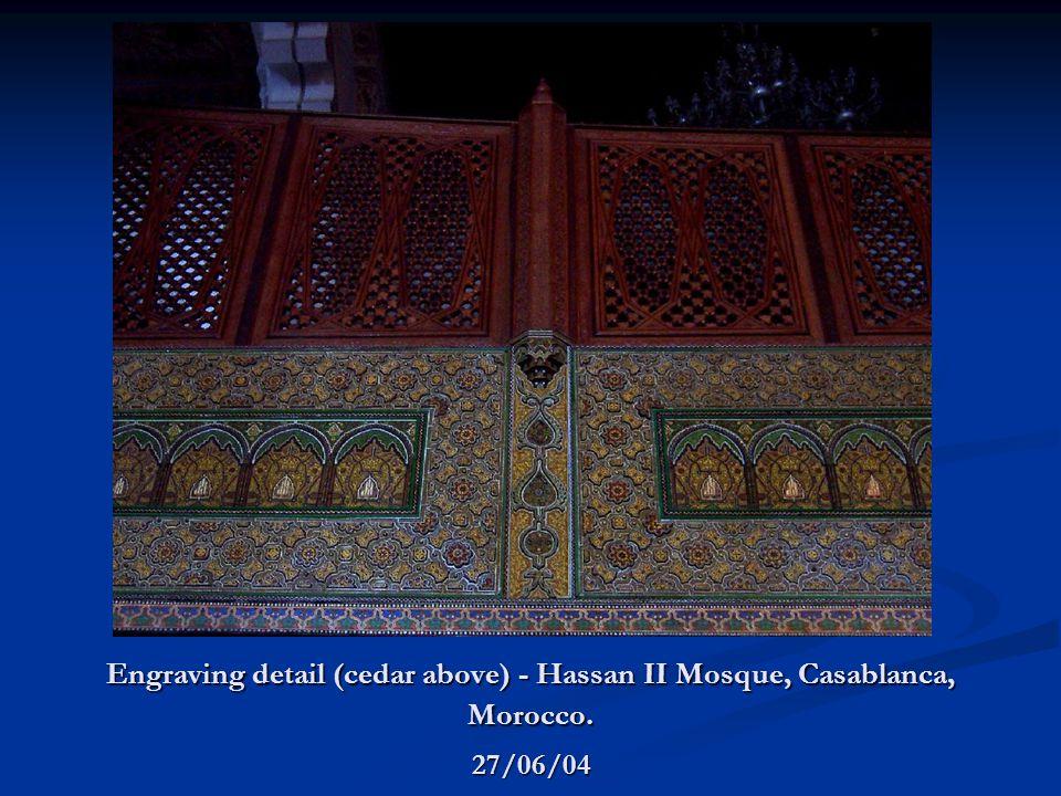 Engraving detail (cedar above) - Hassan II Mosque, Casablanca, Morocco. 27/06/04