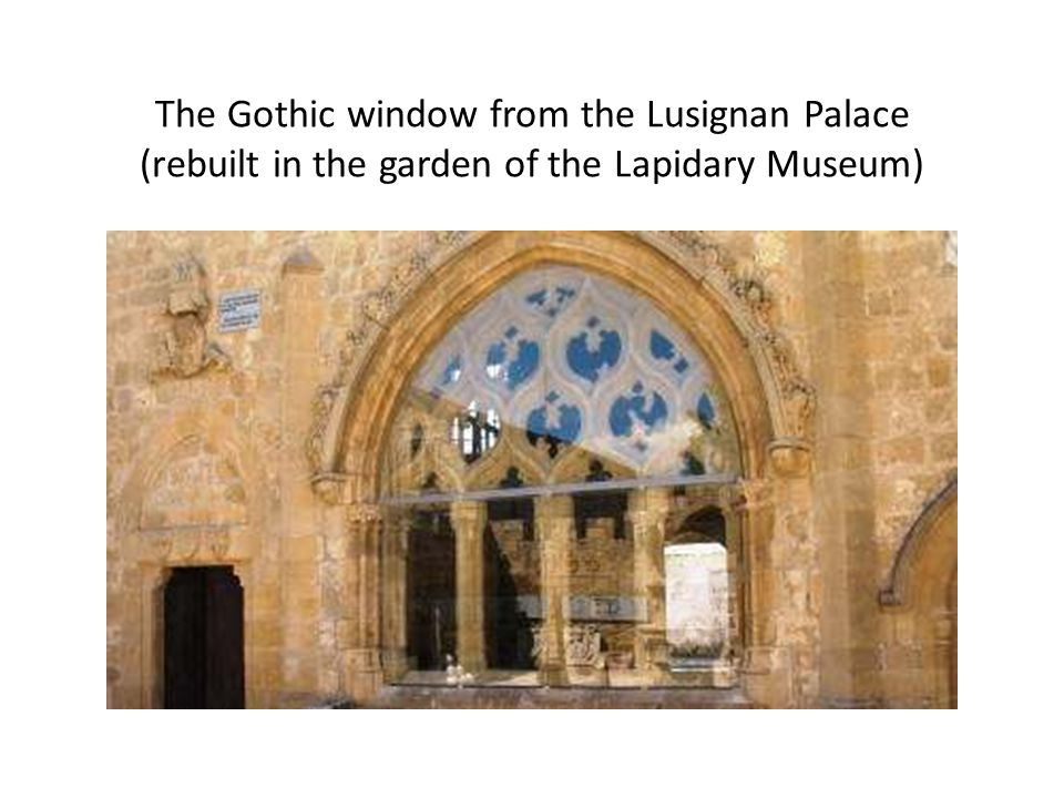 The Gothic window from the Lusignan Palace (rebuilt in the garden of the Lapidary Museum)