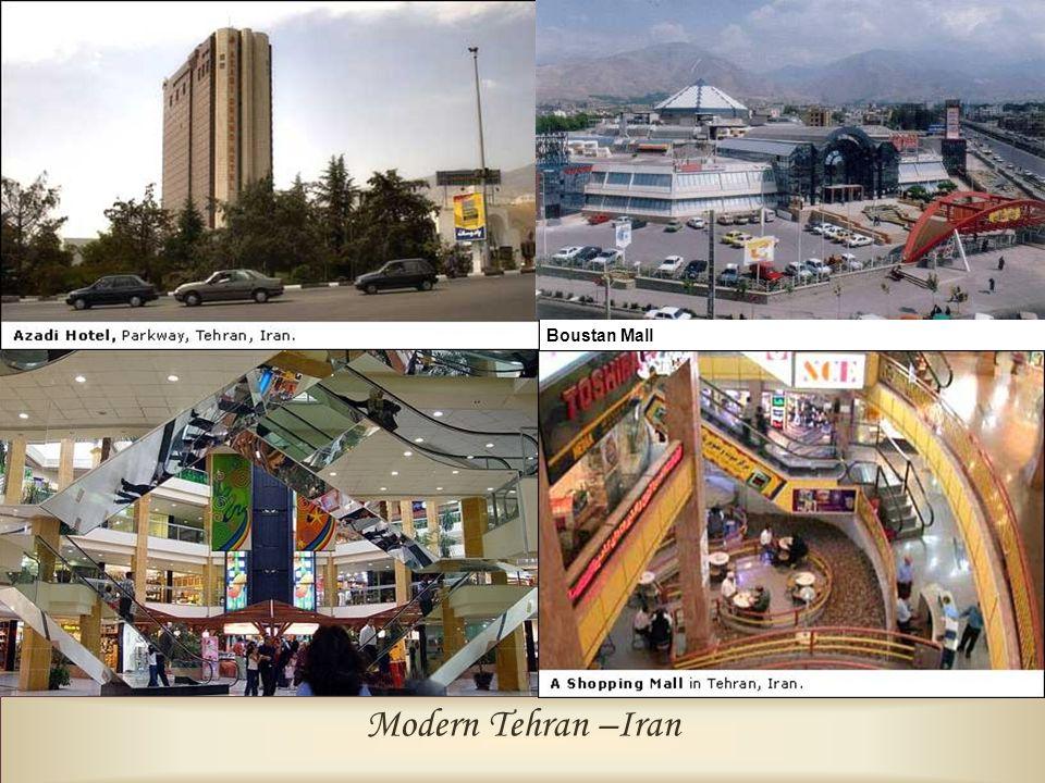 Modern Tehran –Iran Boustan Mall