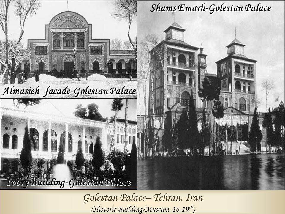 Golestan Palace– Tehran, Iran (Historic Building/Museum 16-19 th ) Almasieh_facade-Golestan Palace Ivory Building-Golestan Palace Shams Emarh-Golestan