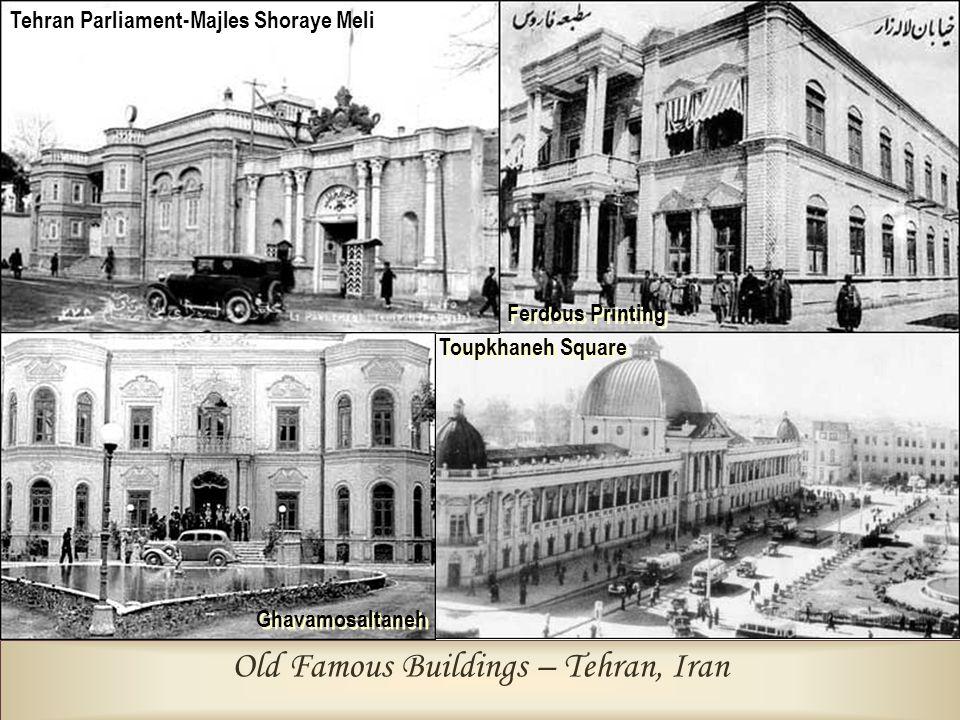 Old Famous Buildings – Tehran, Iran Tehran Parliament-Majles Shoraye Meli Ferdous Printing Ghavamosaltaneh Toupkhaneh Square