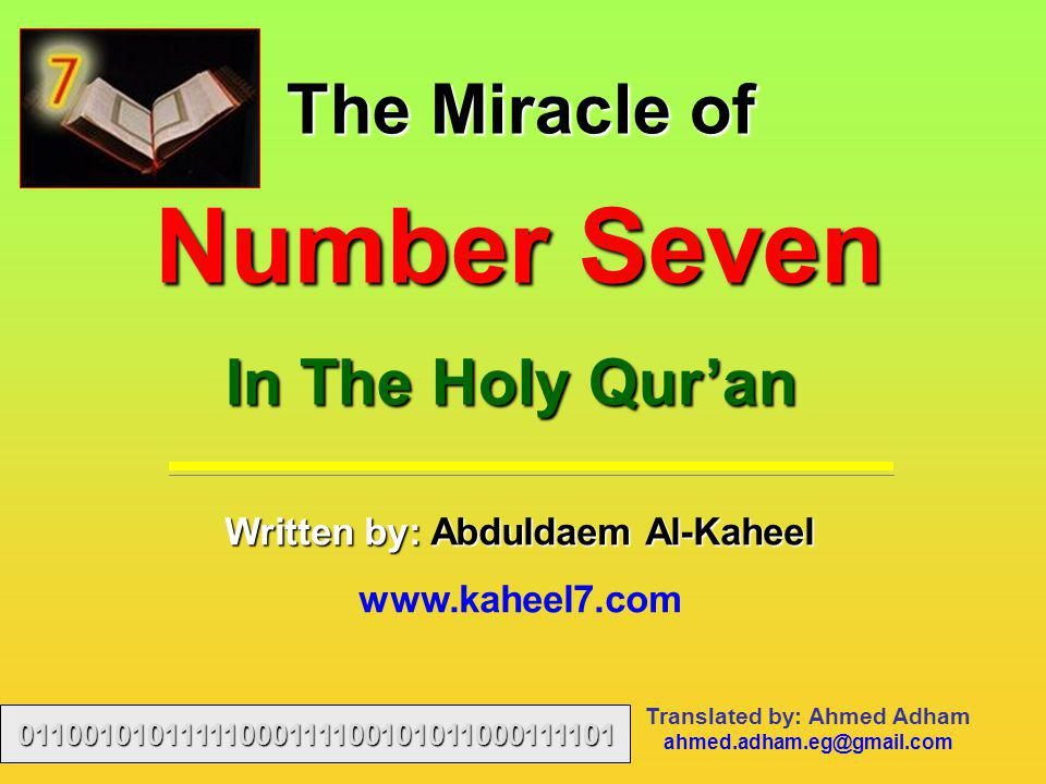 What are the targets of the numerical miracle.1.To prove that the Quran is the book of God.