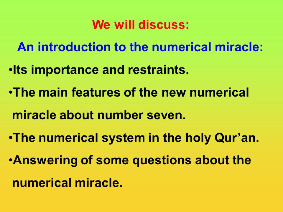 About the author Eng: Abduldaem Al-Kaheel is a scientific researcher, he is calling for God, he is the discoverer of the miracle of number seven in the Quran, and he is the author of more than twenty books and thirty small books about the miracle in the Quran and Sunnah.