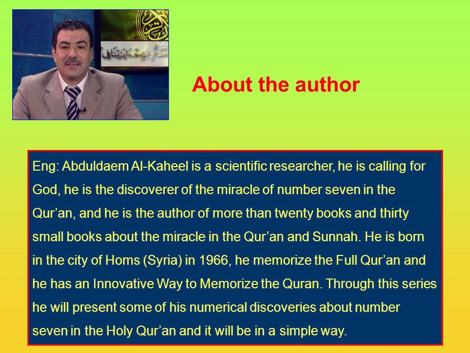 Question: Do you know how many times was the number seven correlated with the heavens in the Holy Quran.