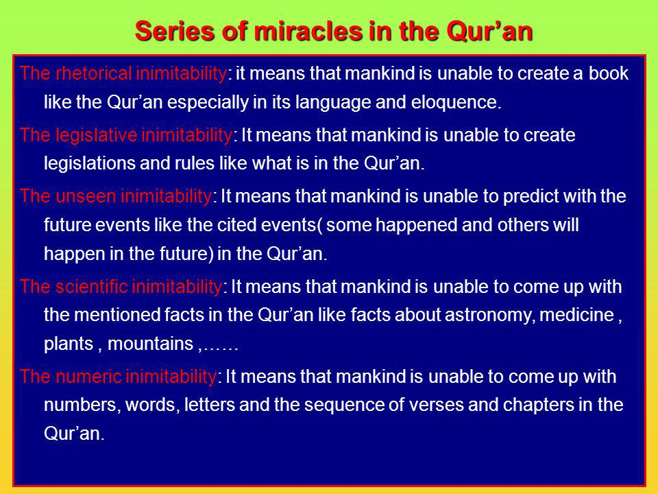 What is the most repeated word in the Quran.