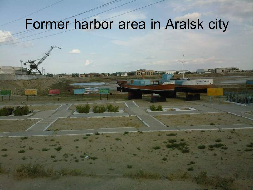Former harbor area in Aralsk city