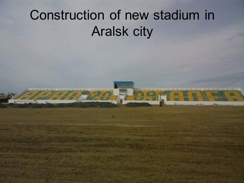 Construction of new stadium in Aralsk city
