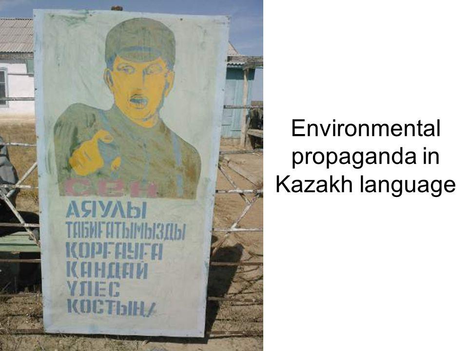 Environmental propaganda in Kazakh language