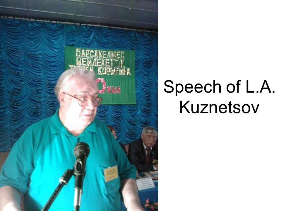 Speech of L.A. Kuznetsov
