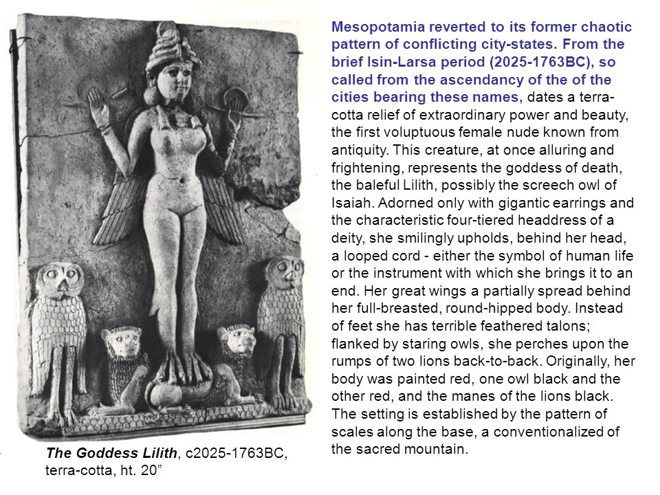 Mesopotamia reverted to its former chaotic pattern of conflicting city-states.