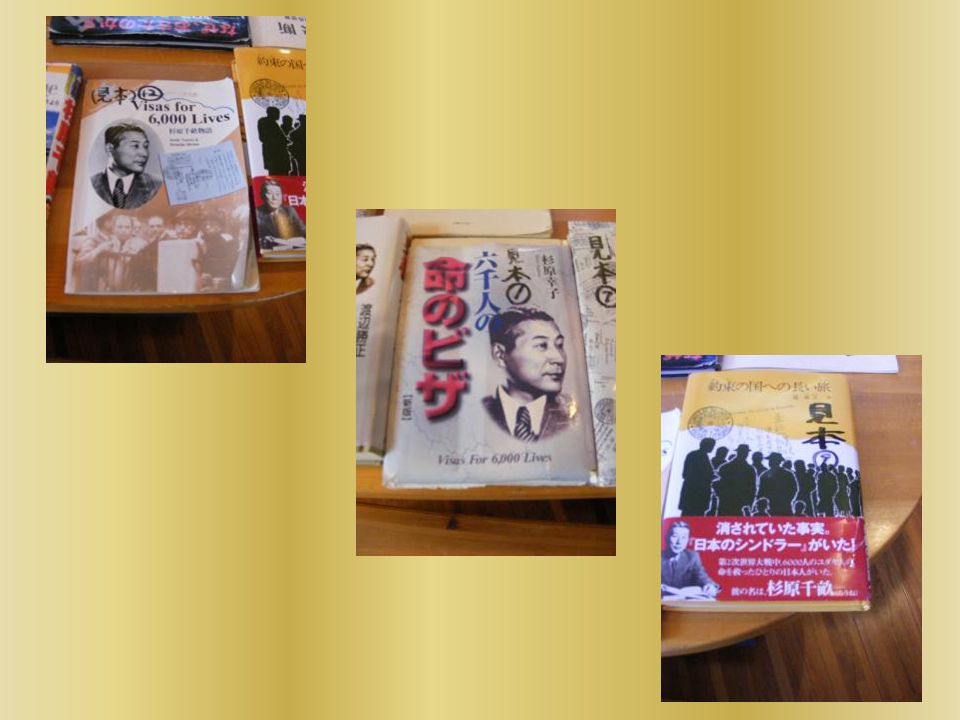 variety of books, telling the story of the brave humanitarian, the Japaneze consul.