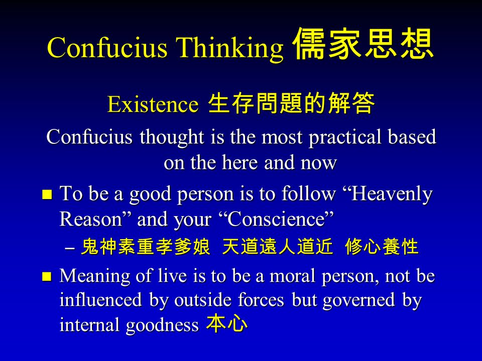 Confucius Thinking Confucius Thinking Existence Confucius thought is the most practical based on the here and now To be a good person is to follow Hea