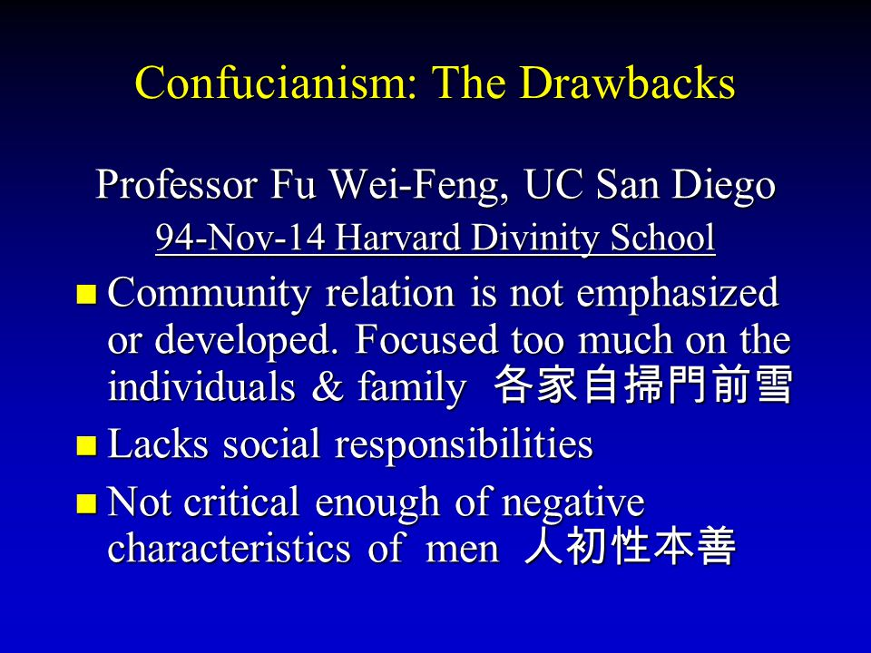 Confucianism: The Drawbacks Professor Fu Wei-Feng, UC San Diego 94-Nov-14 Harvard Divinity School Community relation is not emphasized or developed.