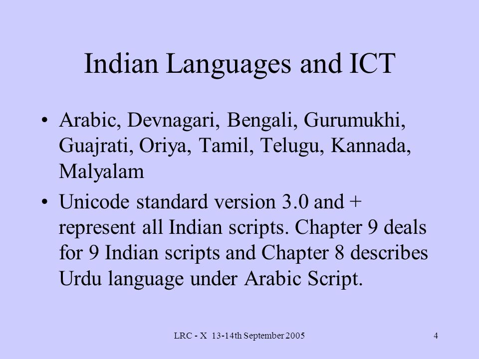 LRC - X 13-14th September 20055 Current Indian Scenario Only English language journals are potential.