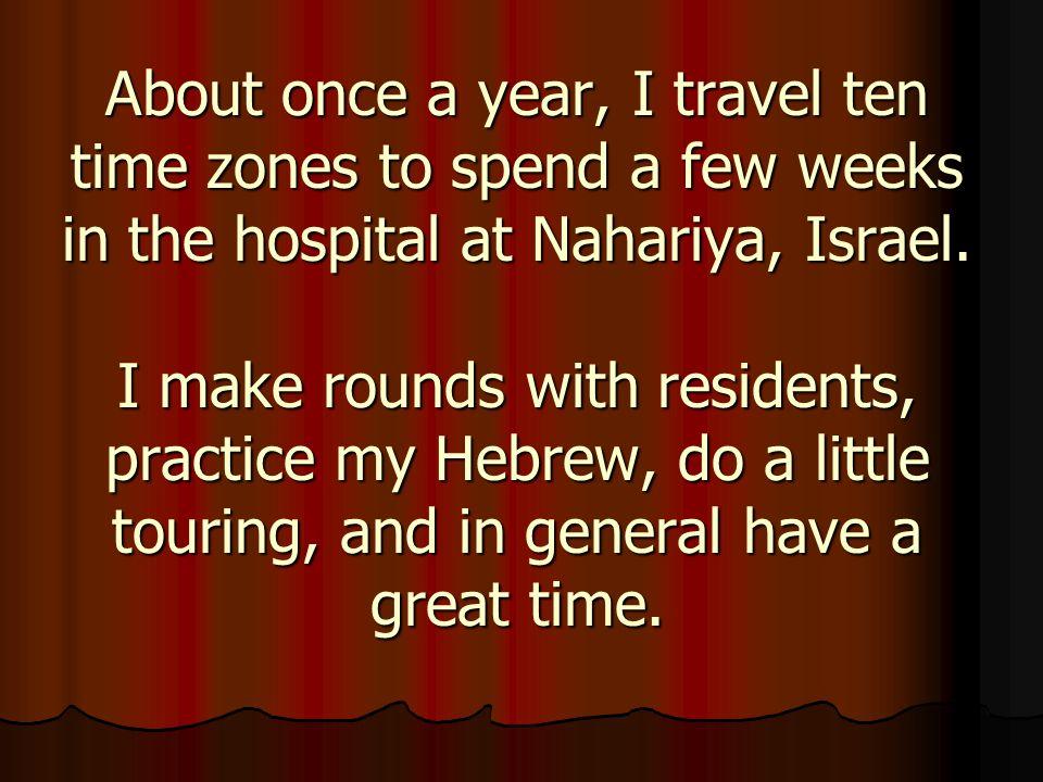 Israel 2005 ישראל 5765