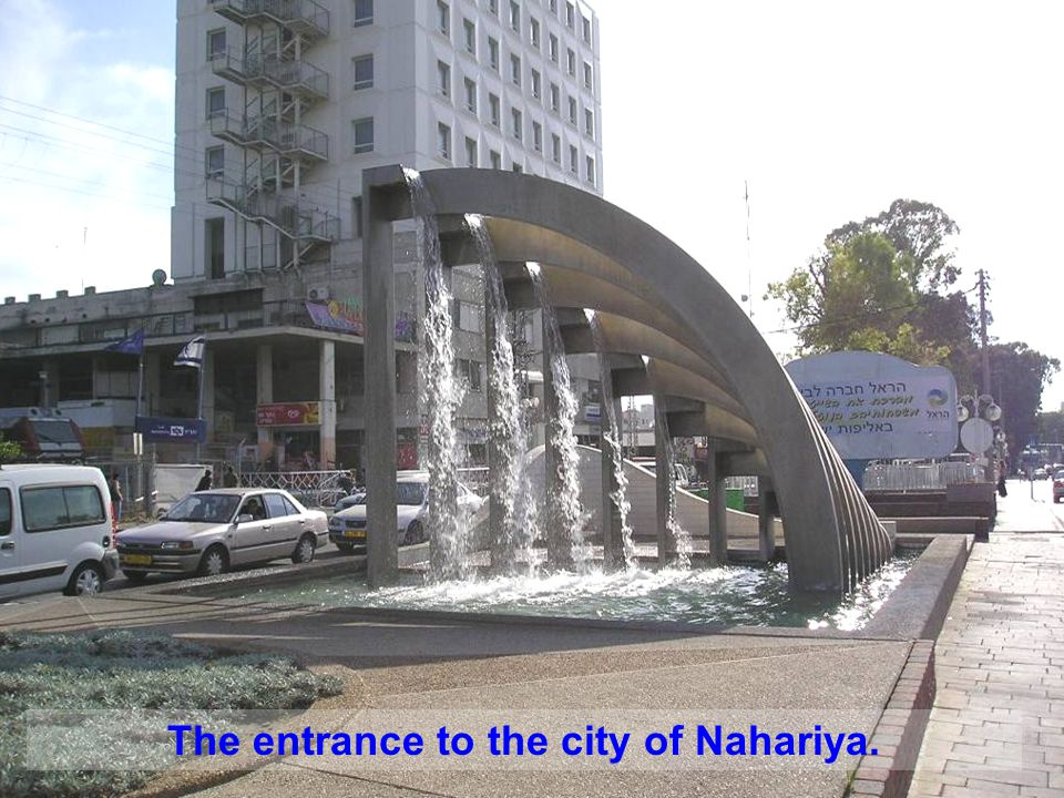 About once a year, I travel ten time zones to spend a few weeks in the hospital at Nahariya, Israel.