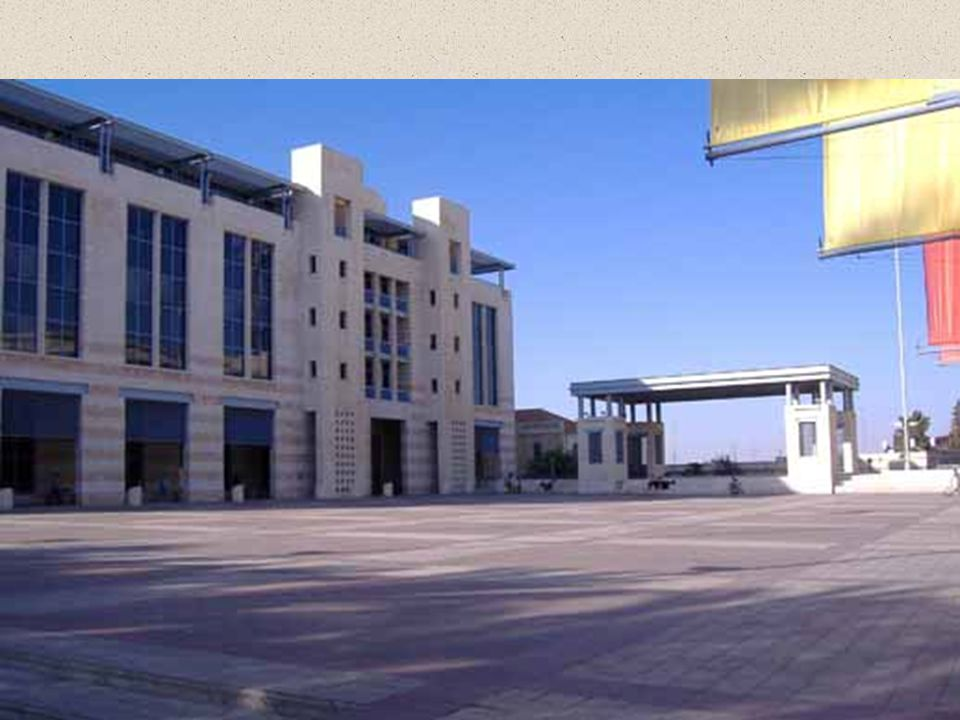 Municipality Compound Safrah Sq.