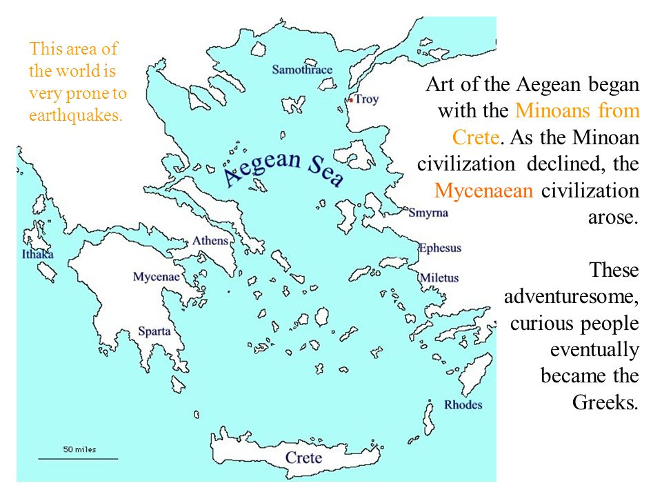 Art of the Aegean began with the Minoans from Crete. As the Minoan civilization declined, the Mycenaean civilization arose. These adventuresome, curio