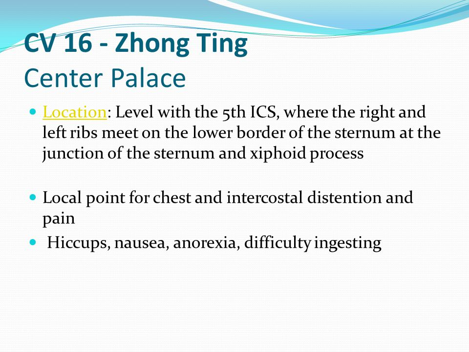 CV 16 - Zhong Ting Center Palace Location: Level with the 5th ICS, where the right and left ribs meet on the lower border of the sternum at the juncti