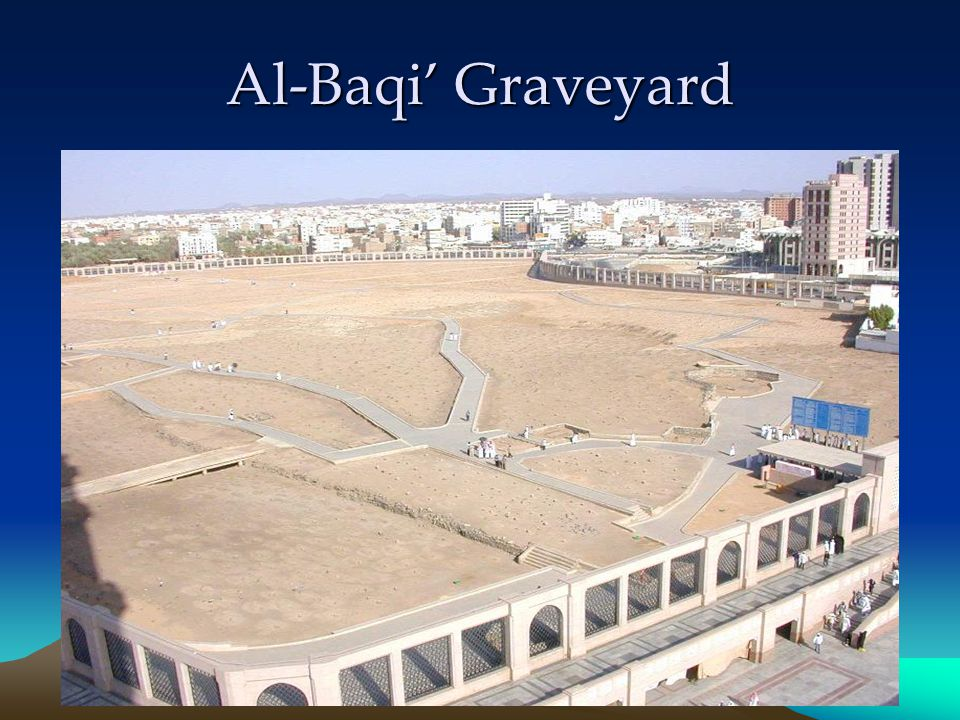 Al-Baqi Graveyard