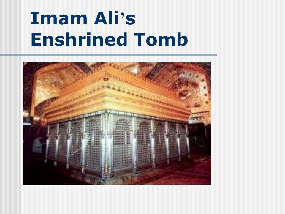 Imam Ali s Enshrined Tomb