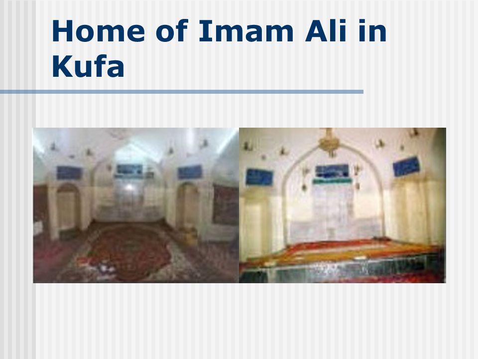 Home of Imam Ali in Kufa
