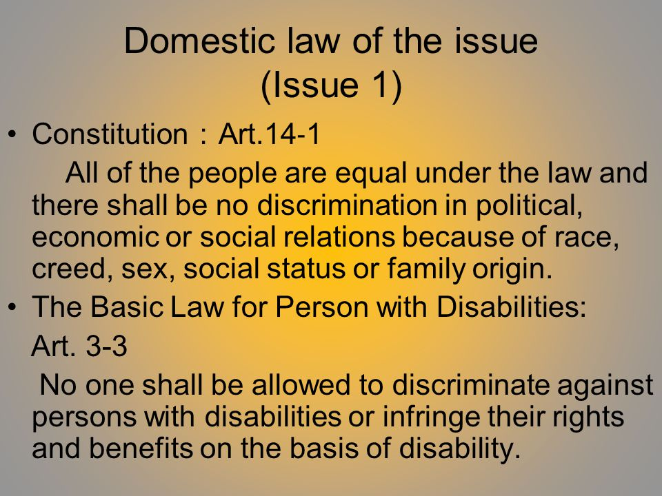 The judgment of domestic court ( Issue 1 ) The Constitution Art.14 does not guarantee to realize substantial equality focusing on real life.