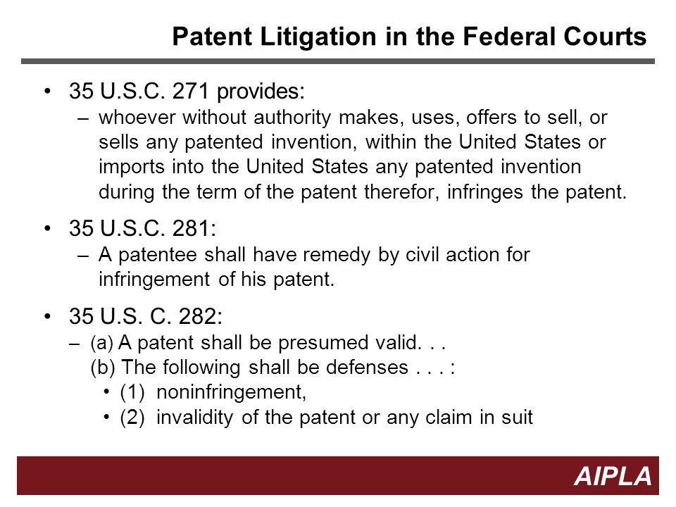 25 AIPLA Firm Logo Statistics Most IPR petitions have been against NPEs
