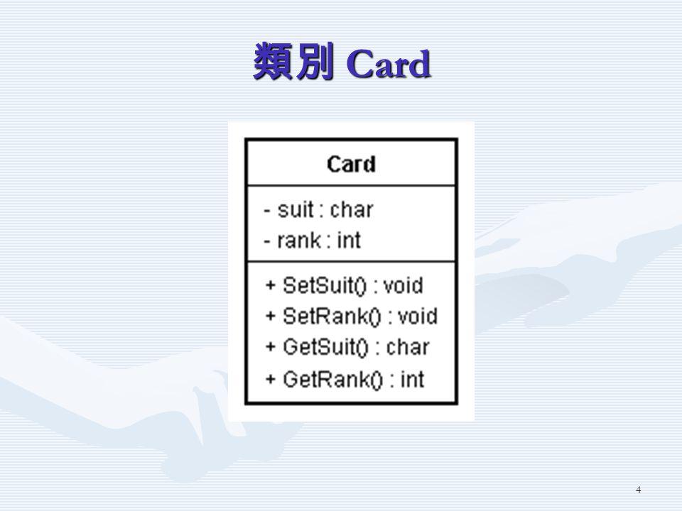 4 Card Card