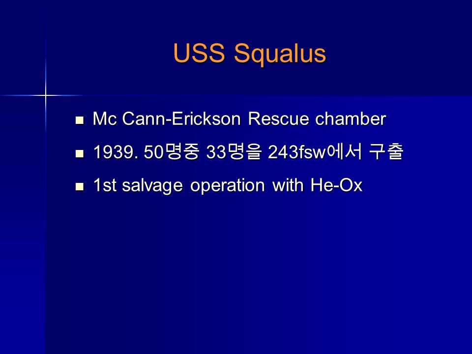 USS Squalus Mc Cann-Erickson Rescue chamber Mc Cann-Erickson Rescue chamber 1939. 50 33 243fsw 1939. 50 33 243fsw 1st salvage operation with He-Ox 1st