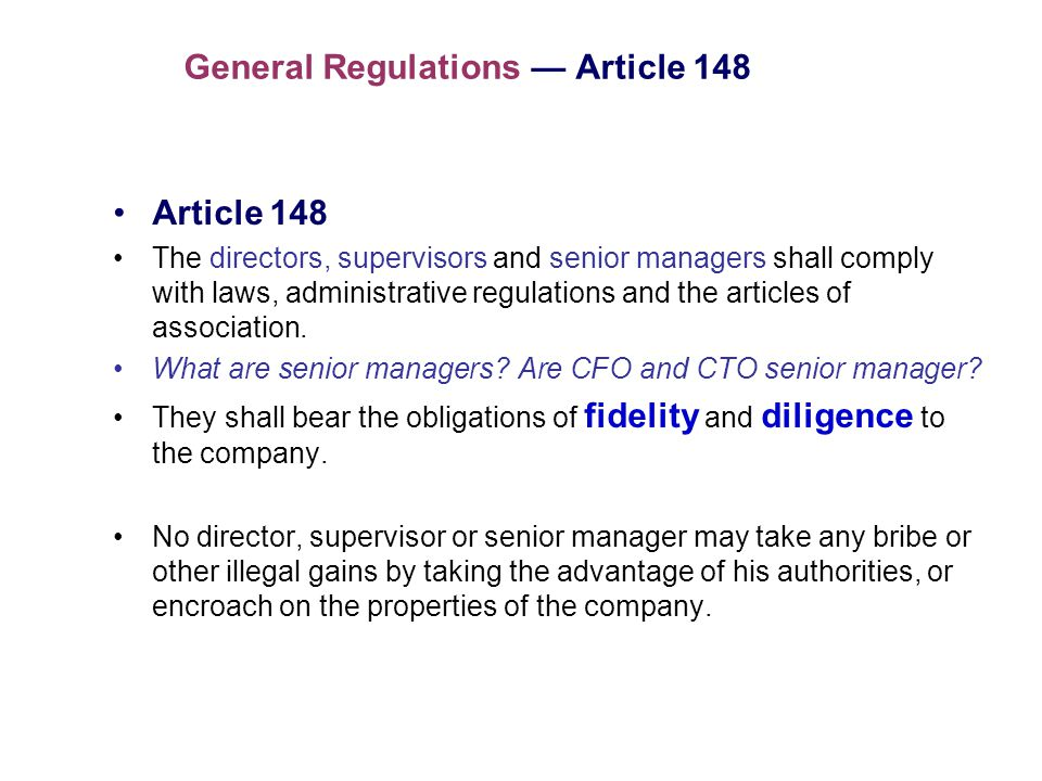 General Regulations Article 148 Article 148 The directors, supervisors and senior managers shall comply with laws, administrative regulations and the articles of association.