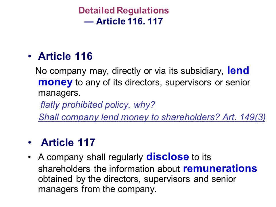 Detailed Regulations Article 116.