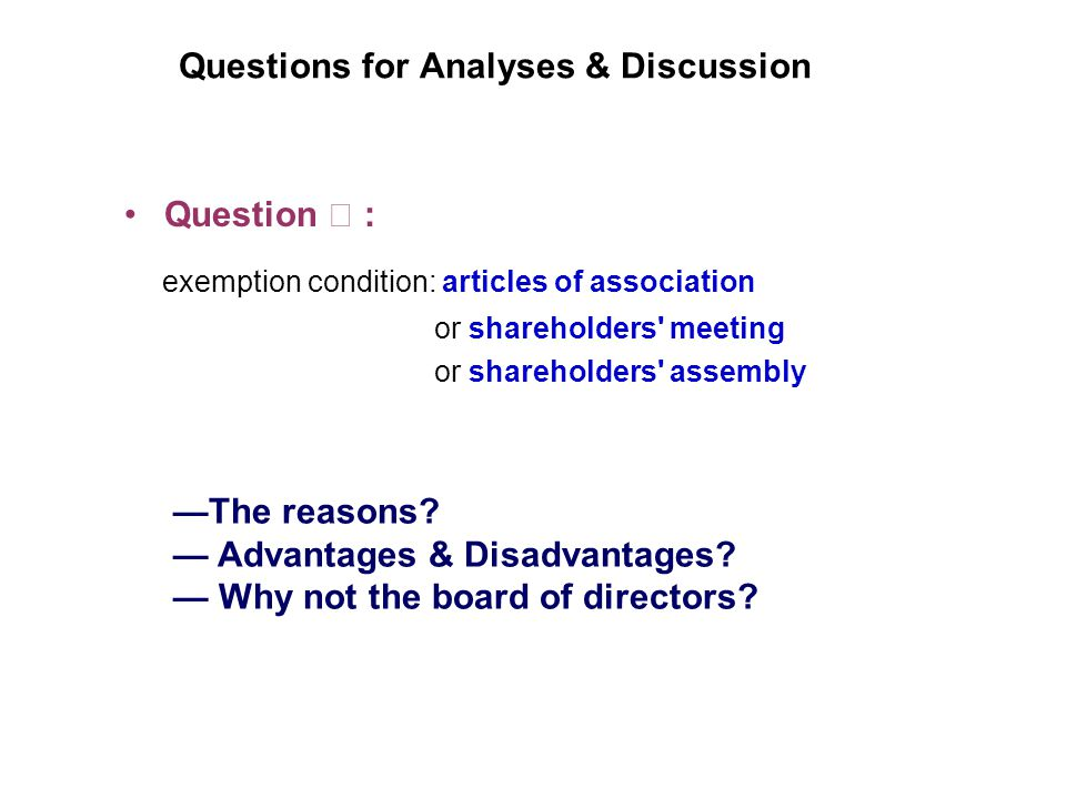 Questions for Analyses & Discussion Question : exemption condition: articles of association or shareholders meeting or shareholders assembly The reasons.