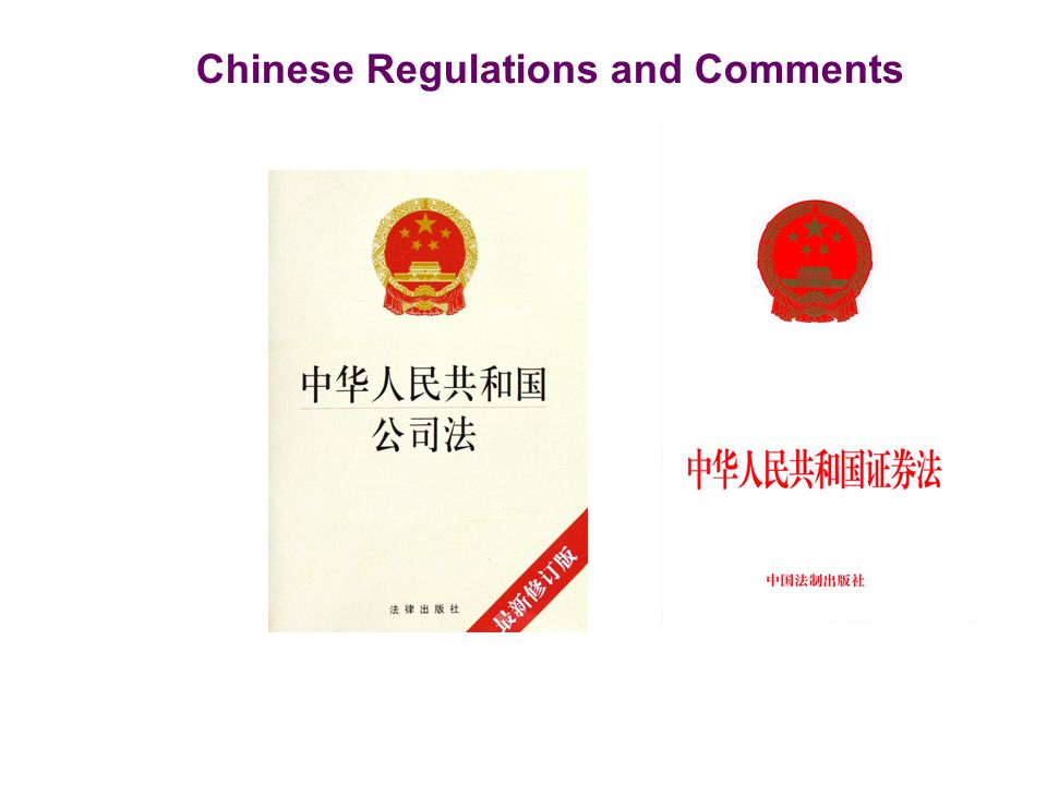 Chinese Regulations and Comments