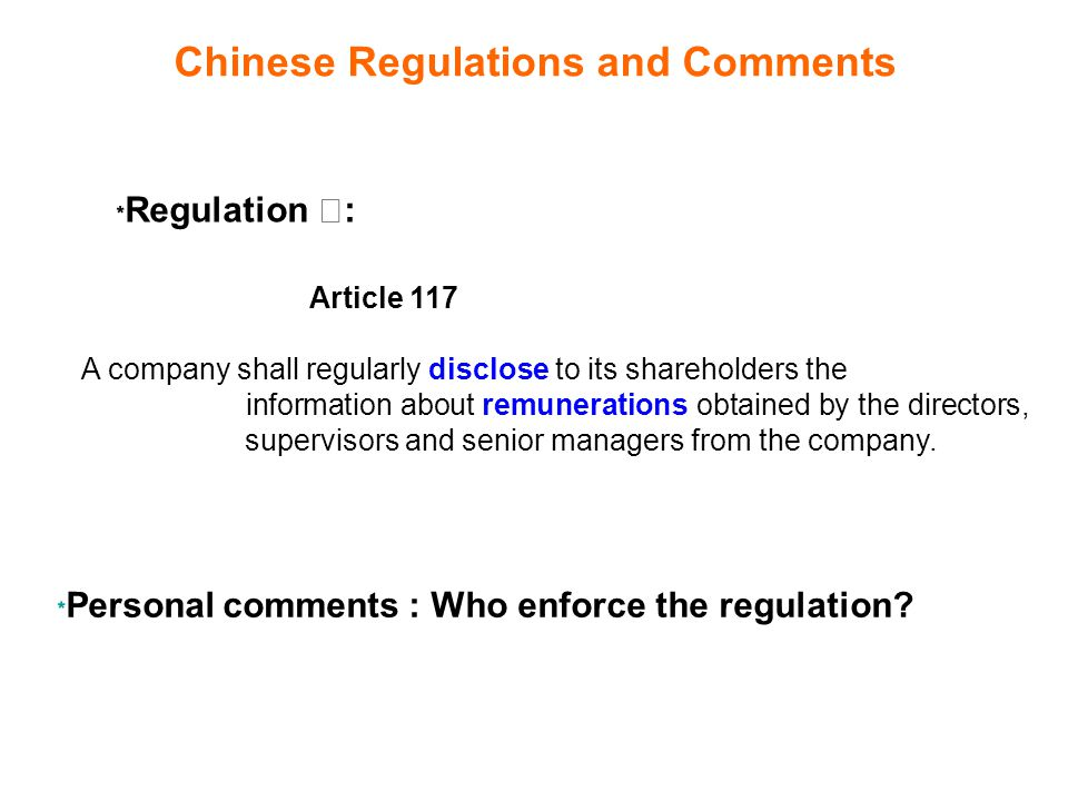 Regulation : Article 117 A company shall regularly disclose to its shareholders the information about remunerations obtained by the directors, supervisors and senior managers from the company.