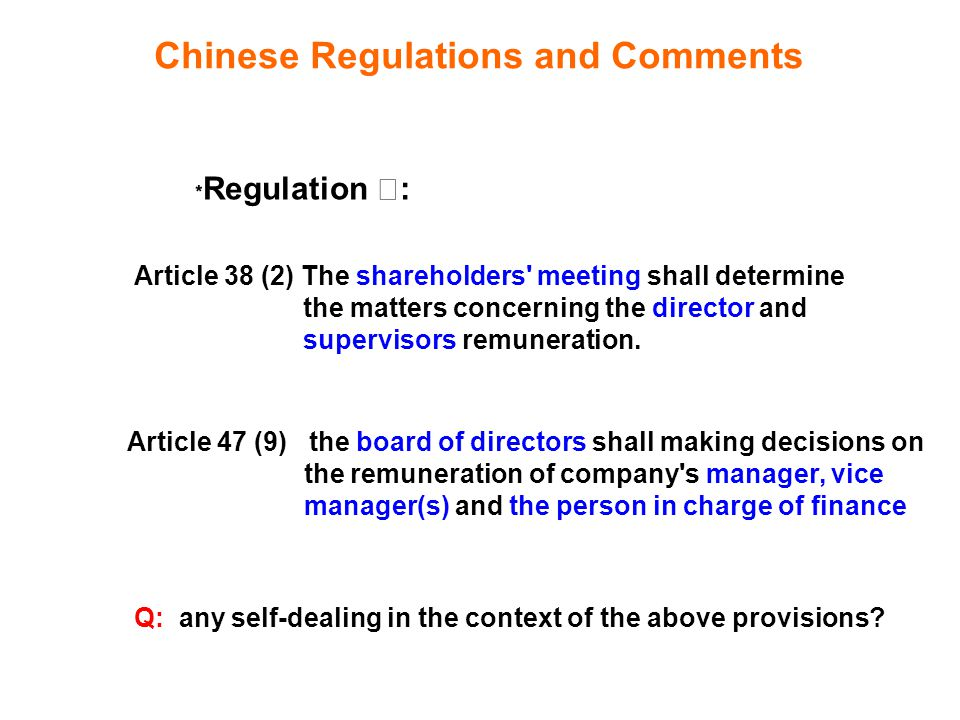 Article 38 (2) The shareholders meeting shall determine the matters concerning the director and supervisors remuneration.