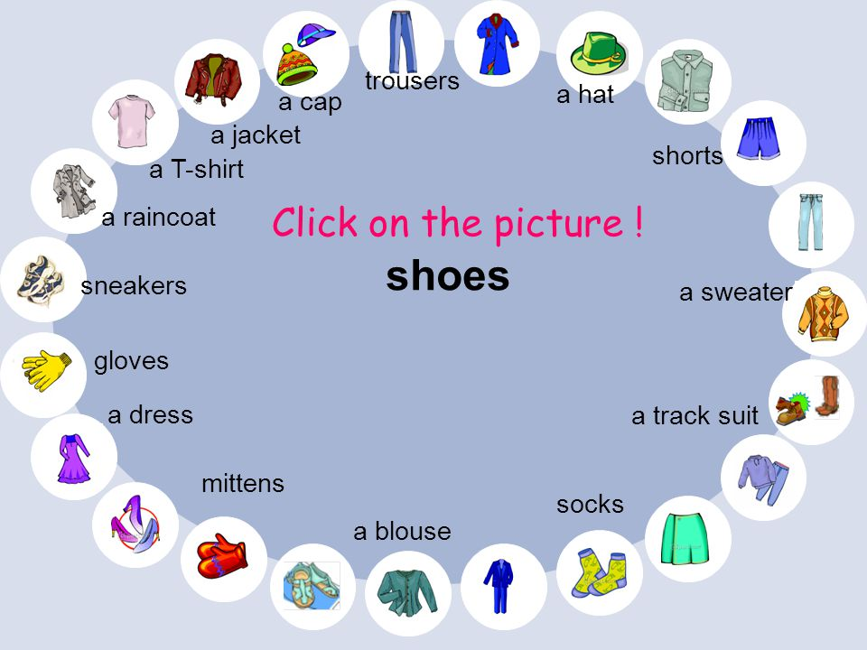 a raincoat a T-shirt shorts Click on the picture .