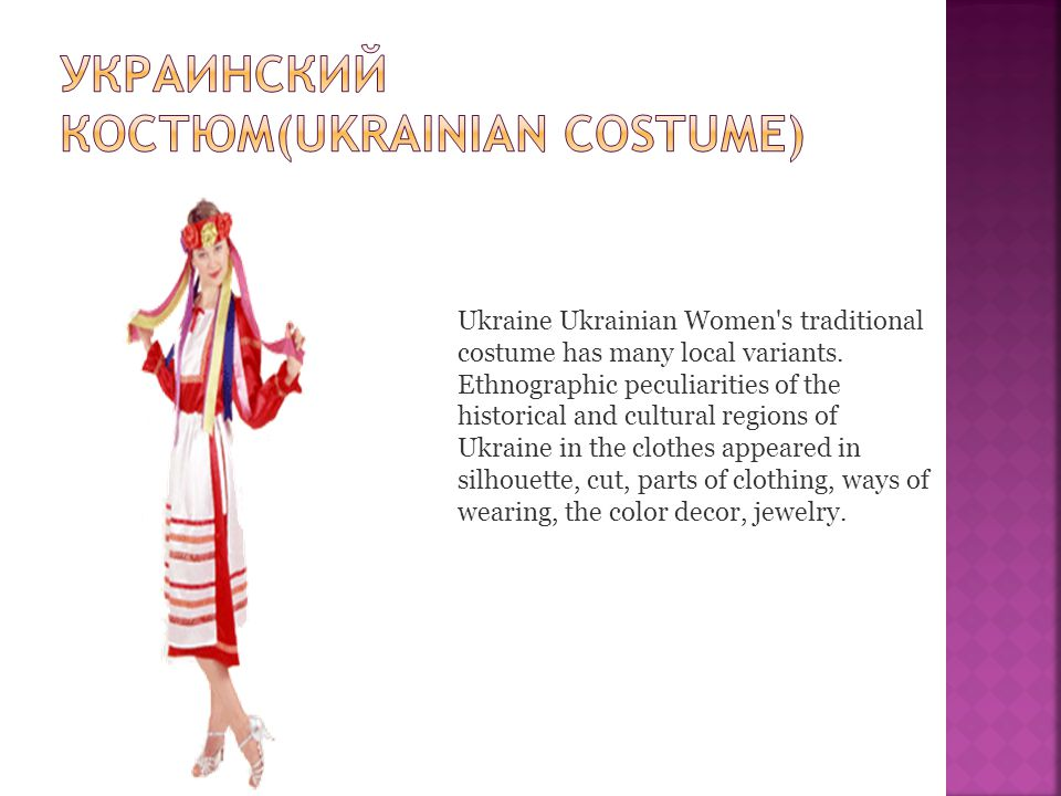 Ukraine Ukrainian Women s traditional costume has many local variants.
