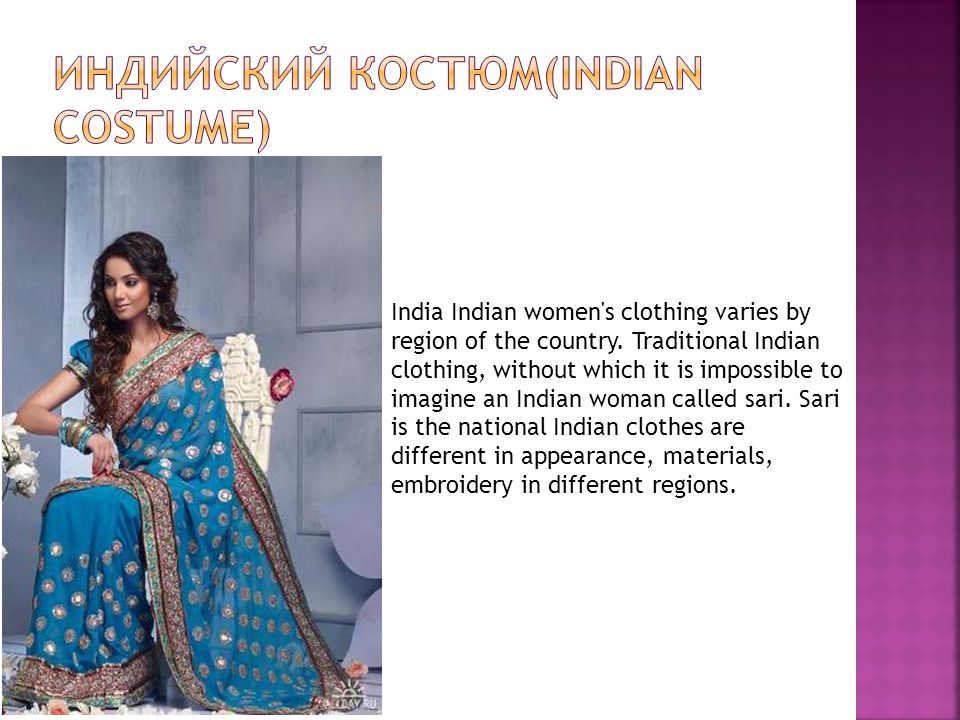 India Indian women s clothing varies by region of the country.