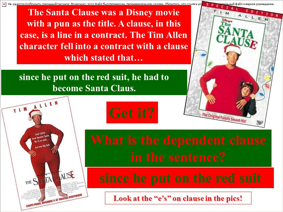 The Santa Clause was a Disney movie with a pun as the title. A clause, in this case, is a line in a contract. The Tim Allen character fell into a cont